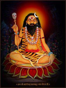 A Painting of Mahasiddha Kaalakroora Nath